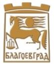 Лого Община Благоевград